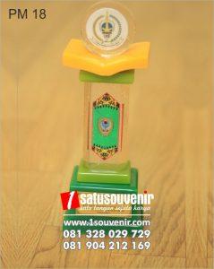 Trophy Piala MTQ